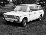 Images of VAZ 2103 opitnij 1976