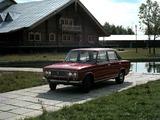 VAZ 2103 1972–84 pictures