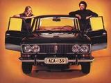 Lada 1500 S (2103) 1973–80 images
