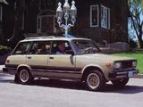 Lada Signet Wagon (2104) 1985–97 wallpapers