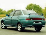 Pictures of Nika Lada 110 (2110)