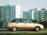 2110  1993–95 photos