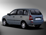 Images of Lada Kalina  (1117) 2007