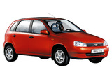 Photos of Lada Kalina   (1119) 2001