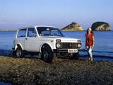 2121  1977–94 photos