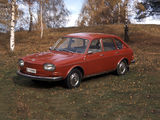 Volkswagen 411 4-door Sedan (Type4) 1968–72 wallpapers