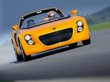 Volkswagen EcoRacer Concept 2005 wallpapers