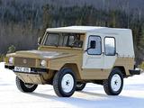 Images of Volkswagen Iltis (Type 183) 1978–82