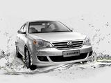 Volkswagen Lavida 2008 images