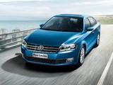 Volkswagen Lavida 2012 images