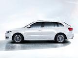 Volkswagen Gran Lavida 2013 pictures