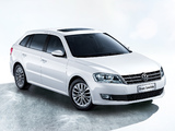 Volkswagen Gran Lavida 2013 wallpapers