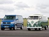 Volkswagen pictures
