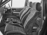 Volkswagen Santana Autobahn JP-spec 1984–89 photos