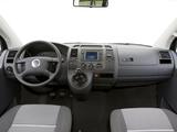 Volkswagen T5 Multivan Startline 2003–09 wallpapers