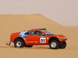 Images of Volkswagen Tarek 2002