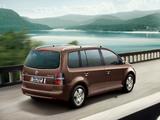 Volkswagen Touran CN-spec 2010 pictures