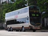Photos of Volvo B9TL CN-spec 2010