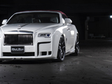 WALD Rolls-Royce Dawn Sports Line Black Bison Edition 2017 pictures