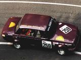Images of Wartburg 353WR 1976–84