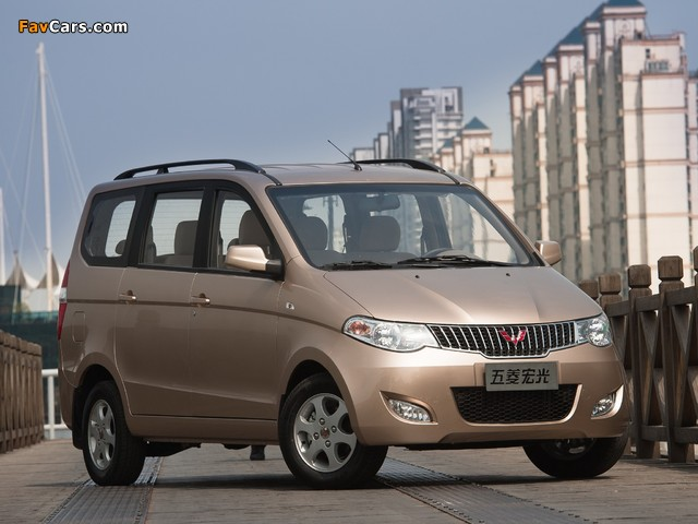 Images of Wuling Hongguang 2010 (640 x 480)
