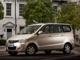 Wuling Hongguang 2010 wallpapers