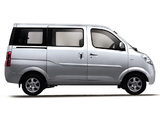 Images of Wuling HongTu 2009
