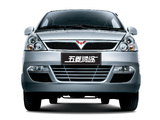 Wuling HongTu 2009 wallpapers