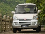Pictures of Wuling Rongguang 2008