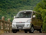 Wuling Rongguang 2008 pictures