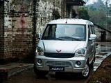 Images of Wuling Sunshine 2010