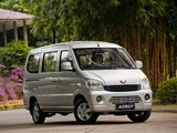 Pictures of Wuling Sunshine 2010