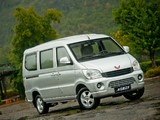 Wuling Sunshine 2010 wallpapers