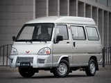 Wuling Xingwang 2010 wallpapers