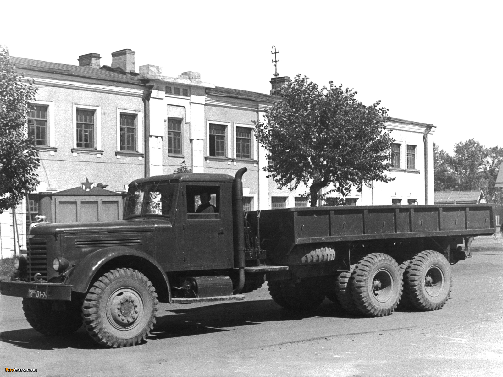 Photos of YAAZ 210 Opitniy 1948 (1600 x 1200)