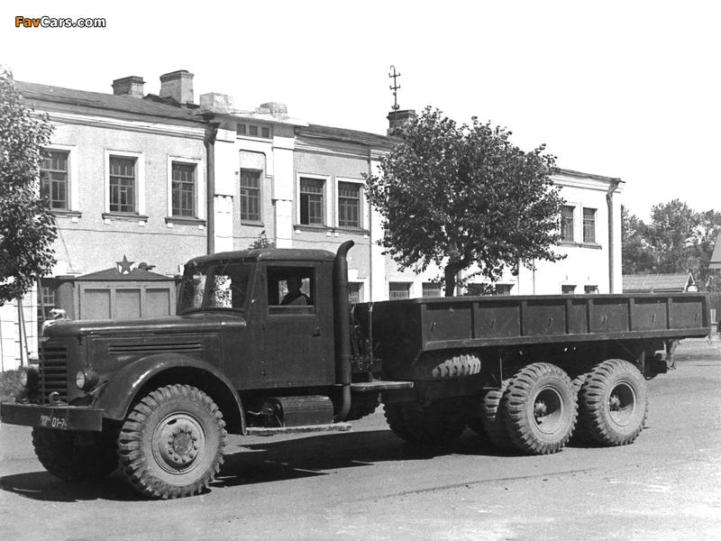 Photos of YAAZ 210 Opitniy 1948 (800 x 600)