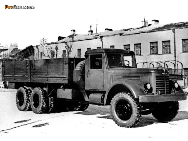 YAAZ 210 1951–58 wallpapers (640 x 480)