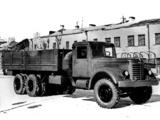 YAAZ 210 1951–58 wallpapers