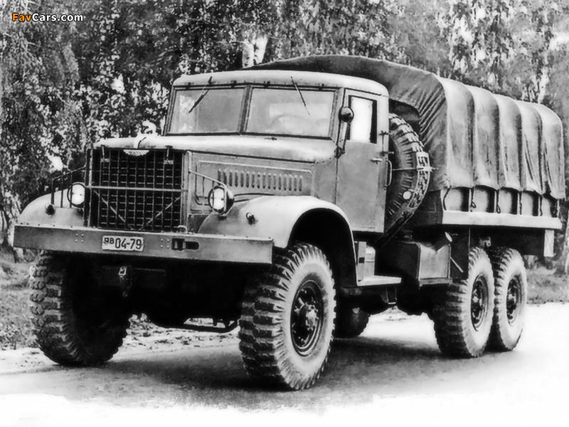YAAZ 214 1957–58 images (800 x 600)