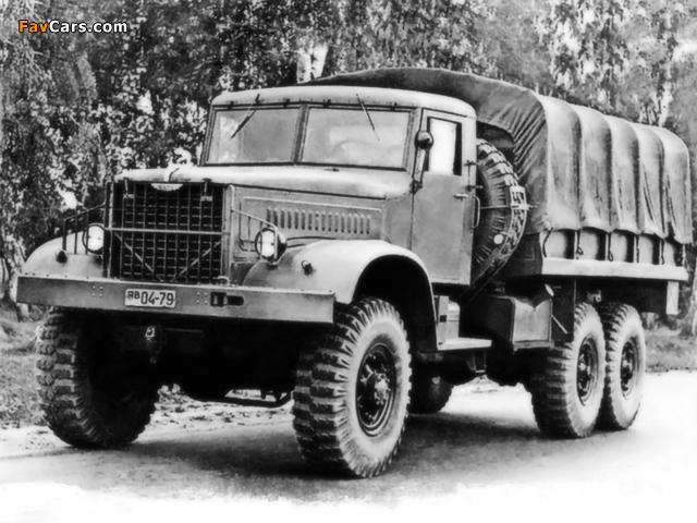 YAAZ 214 1957–58 images (640 x 480)