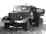Pictures of YAAZ 219 1957–59