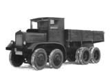 YAAZ YAG-12 1932 images