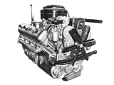 Engines YAMZ 238 images