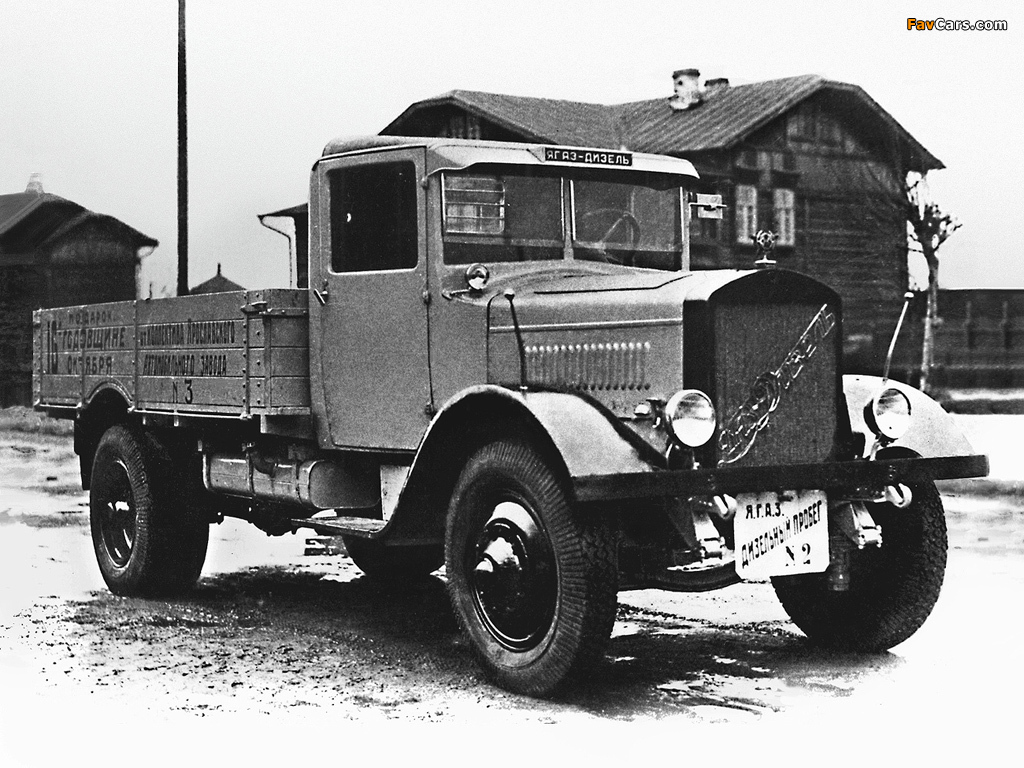 YAAZ YA-5 1934 images (1024 x 768)