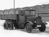 YAG-10 1932–40 images