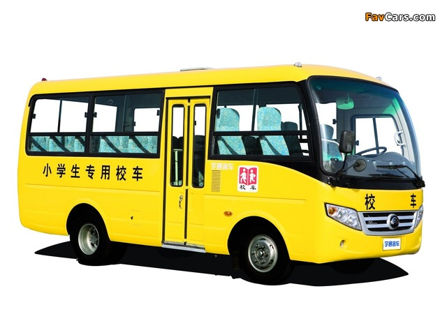 Images of Yutong ZK6608DX 2009 (640 x 480)