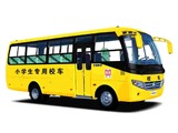 Yutong ZK6751DX pictures