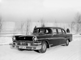 Images of ZiL 111 1958–62