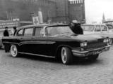 ZiL 111G Opitniy 1961 images