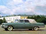 ZiL 111 1964–67 photos